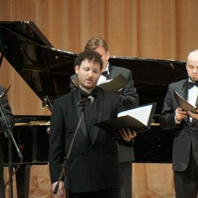 Концерт в Тосно (2012)